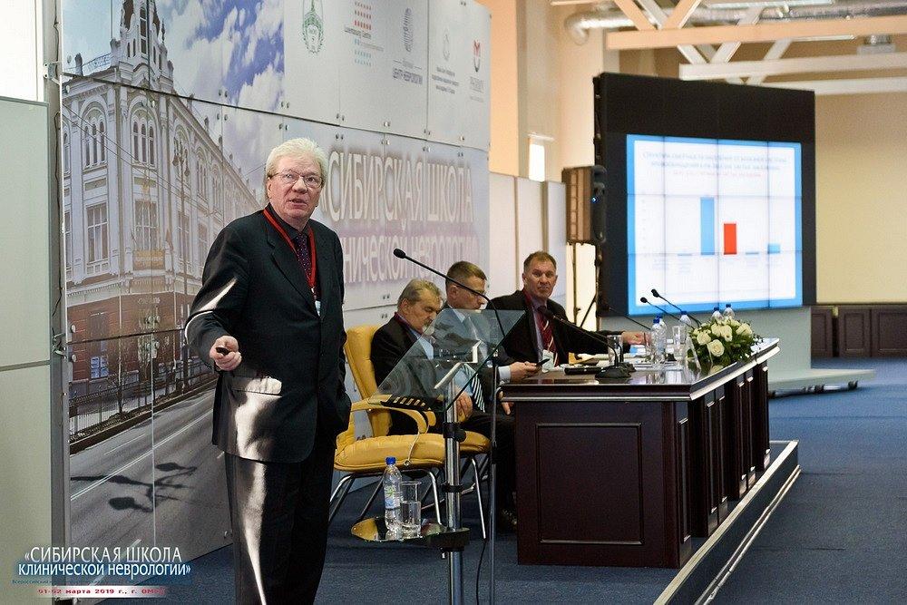 20190201-301-Kongress-Sibirskaya-shkola-klinicheskoi-nevrologii-9395.jpg