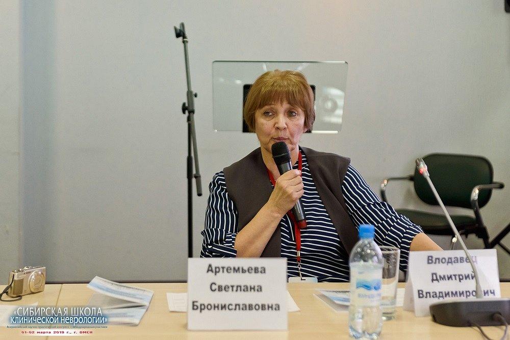 20190201-304-Kongress-Sibirskaya-shkola-klinicheskoi-nevrologii-9402.jpg