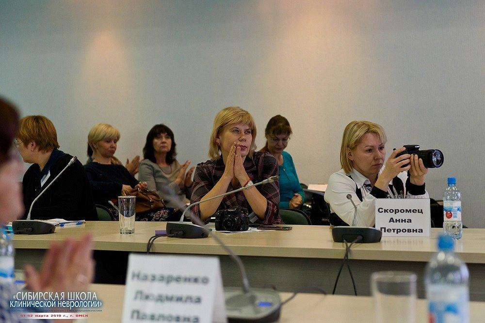 20190201-306-Kongress-Sibirskaya-shkola-klinicheskoi-nevrologii-9411.jpg