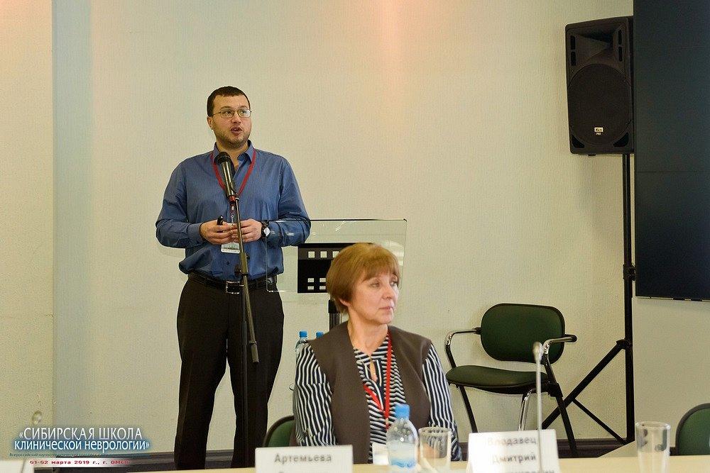 20190201-307-Kongress-Sibirskaya-shkola-klinicheskoi-nevrologii-9415.jpg