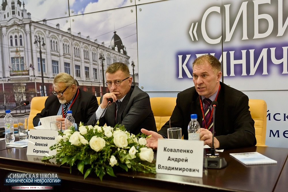20190201-309-Kongress-Sibirskaya-shkola-klinicheskoi-nevrologii-9428.jpg