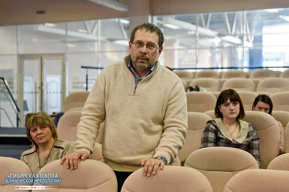 20190201-310-Kongress-Sibirskaya-shkola-klinicheskoi-nevrologii-9430.jpg