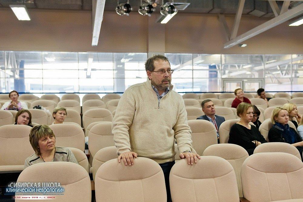20190201-311-Kongress-Sibirskaya-shkola-klinicheskoi-nevrologii-9432.jpg