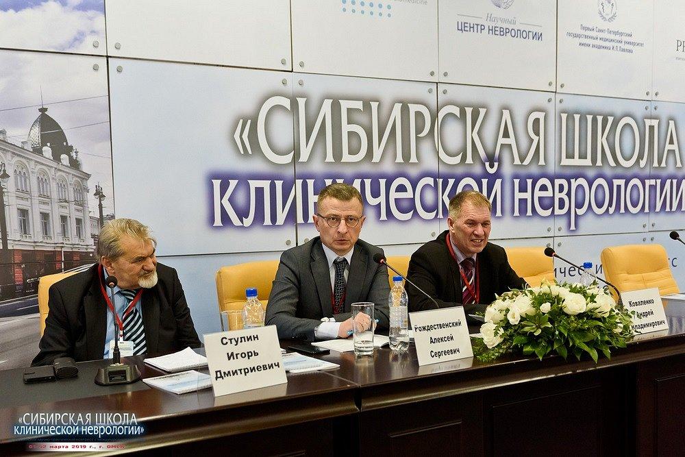 20190201-313-Kongress-Sibirskaya-shkola-klinicheskoi-nevrologii-9439.jpg