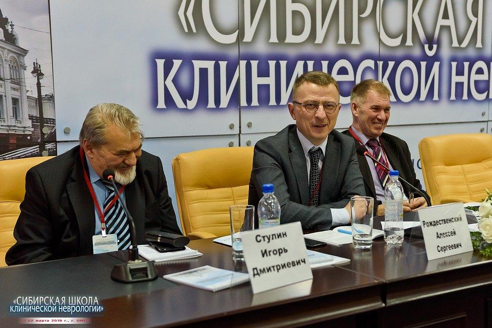 20190201-315-Kongress-Sibirskaya-shkola-klinicheskoi-nevrologii-9446.jpg