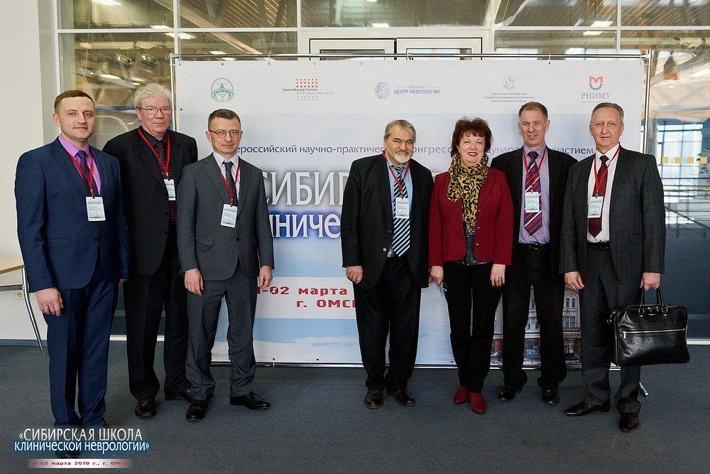 20190201-318-Kongress-Sibirskaya-shkola-klinicheskoi-nevrologii-9452.jpg