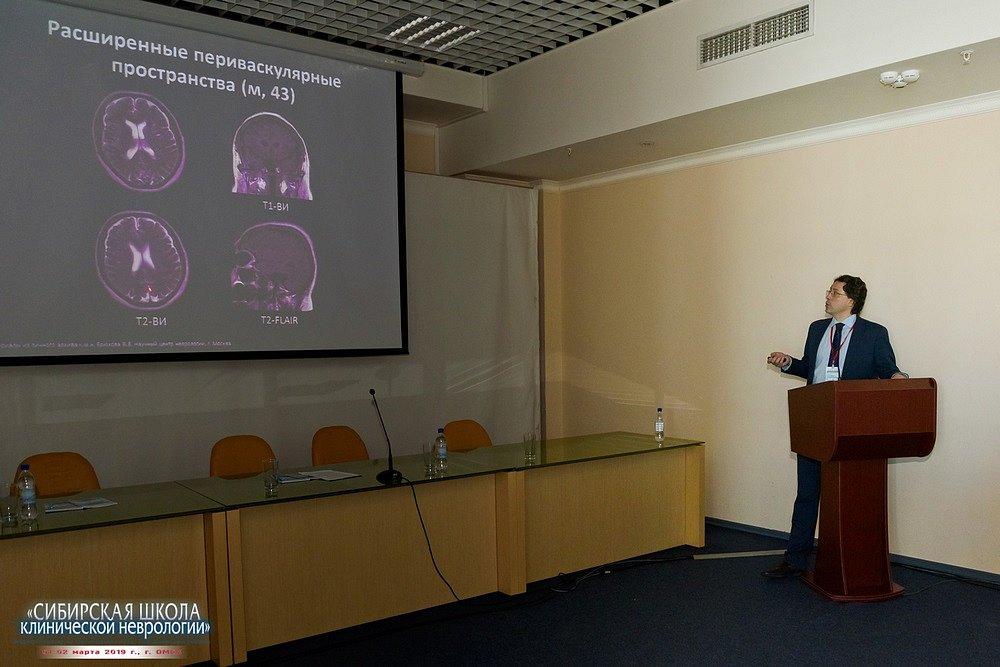 20190201-320-Kongress-Sibirskaya-shkola-klinicheskoi-nevrologii-9454.jpg