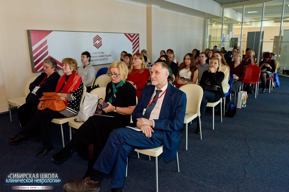 20190201-322-Kongress-Sibirskaya-shkola-klinicheskoi-nevrologii-9457.jpg
