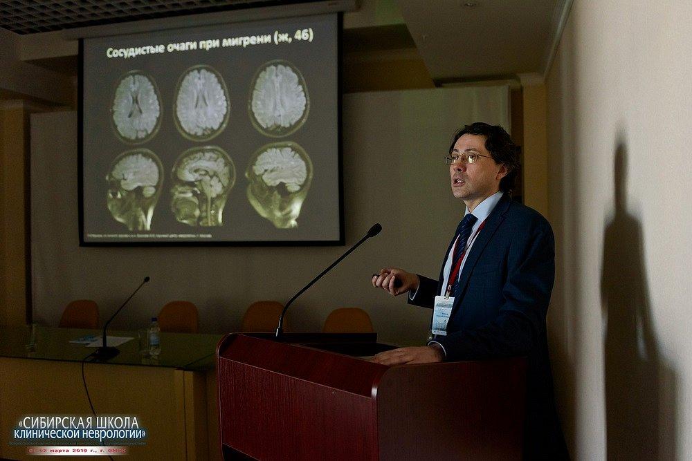 20190201-323-Kongress-Sibirskaya-shkola-klinicheskoi-nevrologii-9465.jpg