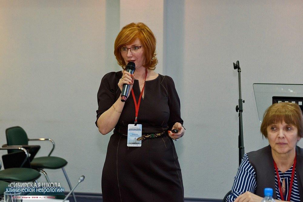 20190201-326-Kongress-Sibirskaya-shkola-klinicheskoi-nevrologii-9472.jpg