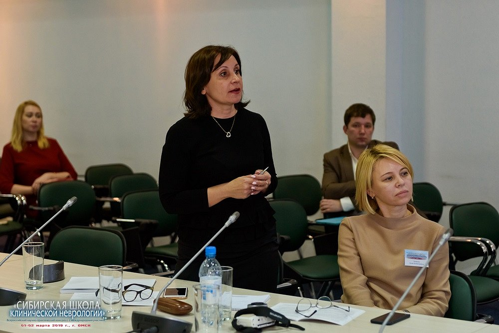 20190201-328-Kongress-Sibirskaya-shkola-klinicheskoi-nevrologii-9474.jpg