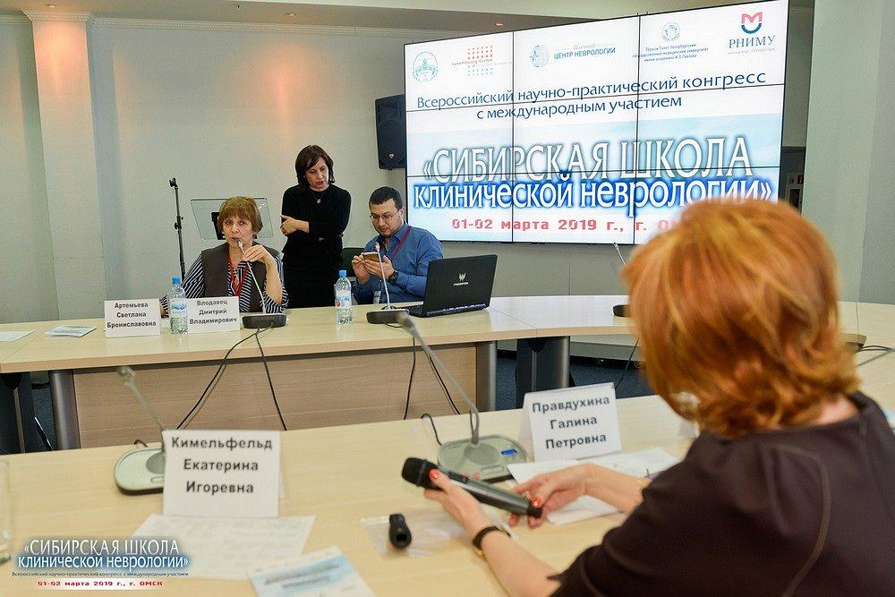 20190201-330-Kongress-Sibirskaya-shkola-klinicheskoi-nevrologii-9480.jpg