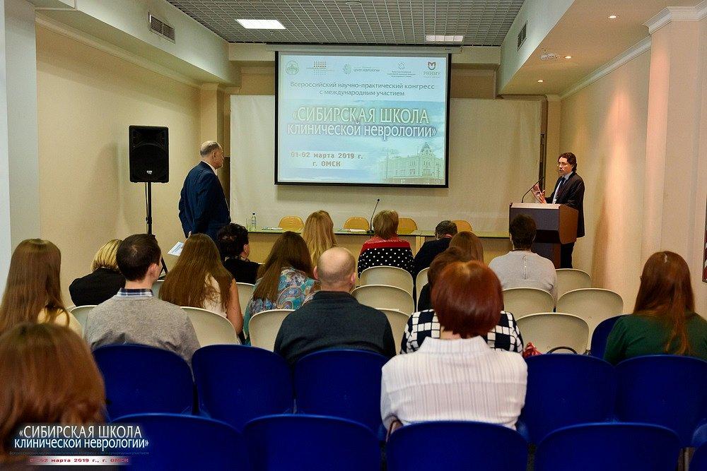 20190201-333-Kongress-Sibirskaya-shkola-klinicheskoi-nevrologii-9486.jpg