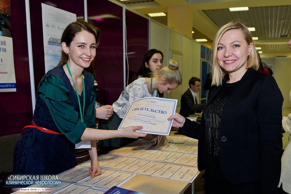 20190201-335-Kongress-Sibirskaya-shkola-klinicheskoi-nevrologii-9491.jpg