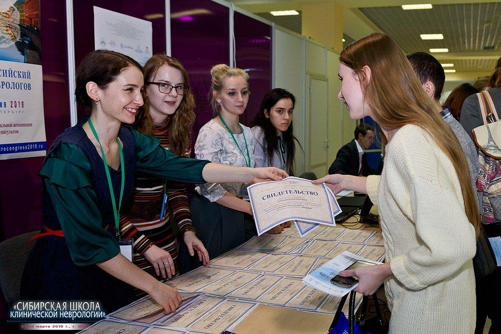 20190201-336-Kongress-Sibirskaya-shkola-klinicheskoi-nevrologii-9493.jpg