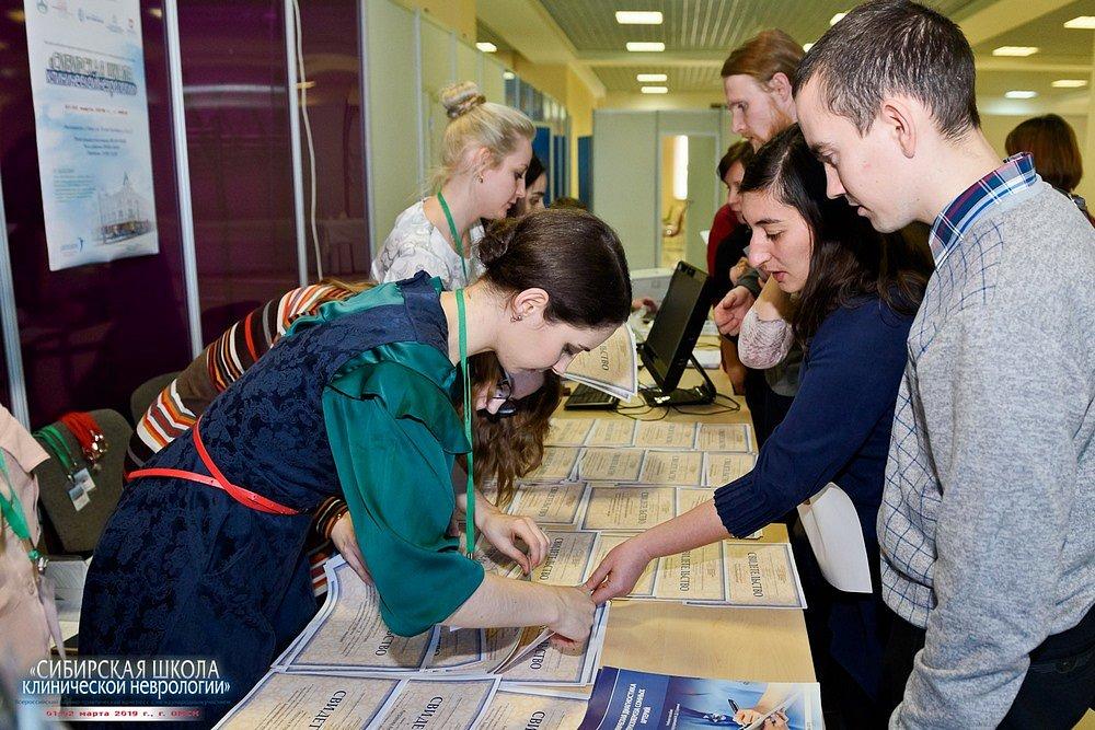 20190201-337-Kongress-Sibirskaya-shkola-klinicheskoi-nevrologii-9495.jpg
